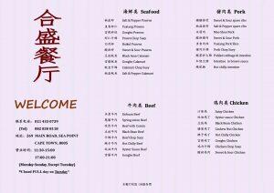 hesheng-menu-01